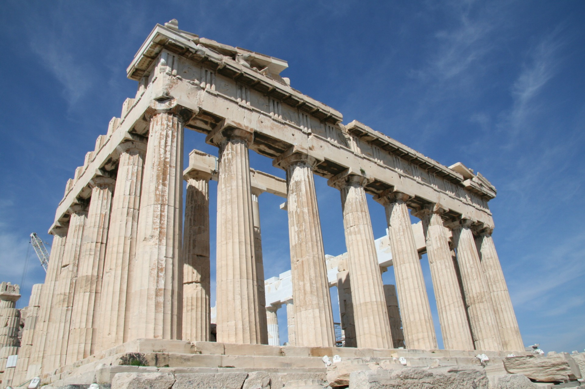 Athenian Group Brings Human Rights Claim For Return Of